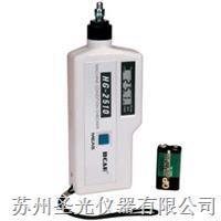 HG轴承振动检测仪 HG-2510/HG-2512