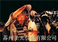 HG轴承振动检测仪