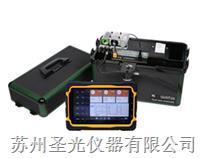 凯恩综合烟气分析仪 kane KM9506