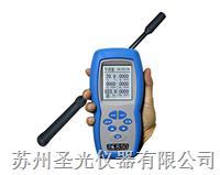 凯恩插入式烟气监测仪 KANE850/KM850