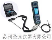 便携式烟气浓度分析仪