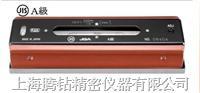 日本 RSK 高精度條式水平儀
