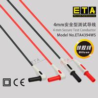 苏州 ETA4394WS 测试导线