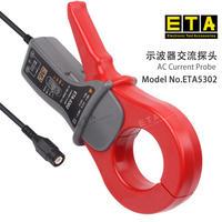 蘇州ETA5302示波器電流探頭 ETA5302