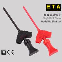苏州 ETA3124 接线式单钩夹 ETA3124