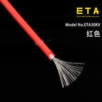 苏州 ETA30KV  高压硅胶线