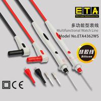 苏州 ETA4362WS 多功能型表线   ETA4362WS