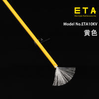 苏州 ETA10KV 高压硅胶线