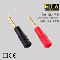 苏州 ETA3006  2mm插入端子 ETA3006
