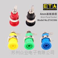 苏州 ETA3306 面板插座 ETA3306
