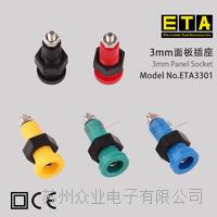 苏州 ETA3301 面板插座 ETA3301