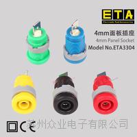 苏州 ETA3304 面板插座 ETA3304