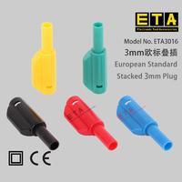 苏州 ETA3016  3mm欧标叠插 ETA3016