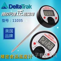 苏州 DeltaTrak厨房食品温度计 11035