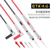 多功能型表線   ETA4362WS