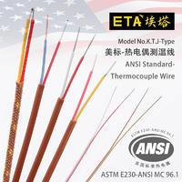 美標 熱電偶測溫線 ETA-J/T/K
