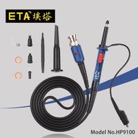 示波器電壓探頭 HP9100