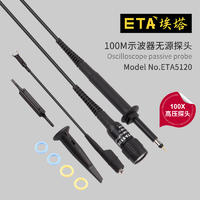 100MHz示波器無源高壓探頭 ETA5120