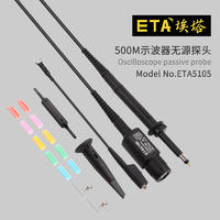 500MHz示波器無源電壓探頭  ETA5105