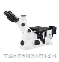 理化室高端拍照金相显微镜 5000型