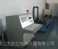 汽车拉索耐久试验台OELSN-5