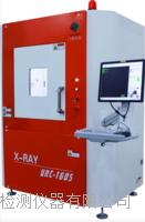 精密型鑄件X射線檢測設備 UNC130