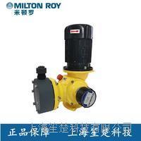 米頓羅G系列機械隔膜計量泵 GM系列機械隔膜