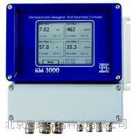 德國多參數水質分析儀 KM3000