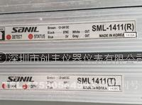 SANIL韩国山一SML1411(T),SML-1411(R)