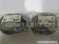 optex光電開關ST-D,ST-400N