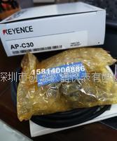 keyence压力传感器AP-C30