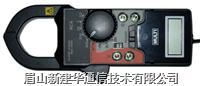 漏電流鉗形表 MCL-400D