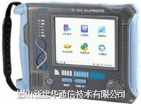 GT-701H型DSL&PON測試儀 GT-701H