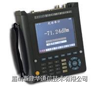 TX5113手持式光端數字通信綜合測試儀 TX5113