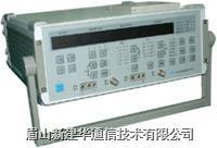 GT-2A型PCM話路特性分析儀 GT-2A