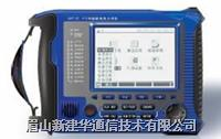 GT-2B型PCM話路特性測試儀 GT-2B