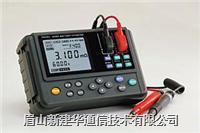 蓄電池內阻測試儀 3554