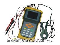 三相電能質量分析儀 PITE3530
