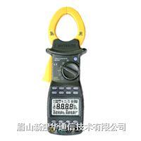 MS2205鉗形諧波功率表 MS2205