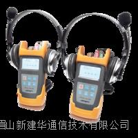 JW4103N光話機/光源 JW4103N