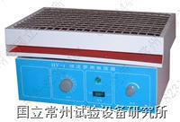 調速多用振蕩器 HY-4
