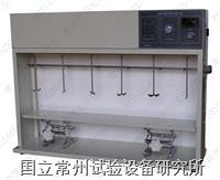 六连电动搅拌器(外贸)