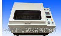 SHZ-82水浴恒温振荡器