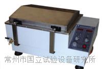 SHZ-88水浴恒温振荡器