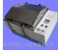 SHA-C水浴振荡器