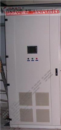有源濾波器APF