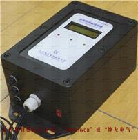 第三代諧波保護器超強型諧波吸收器