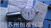 日本NHK十字/米字槽深度規 GDH;GDZ