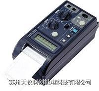 微型記錄儀  8205-10