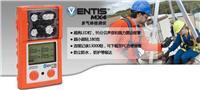 氣體檢測儀  Ventis? MX4
